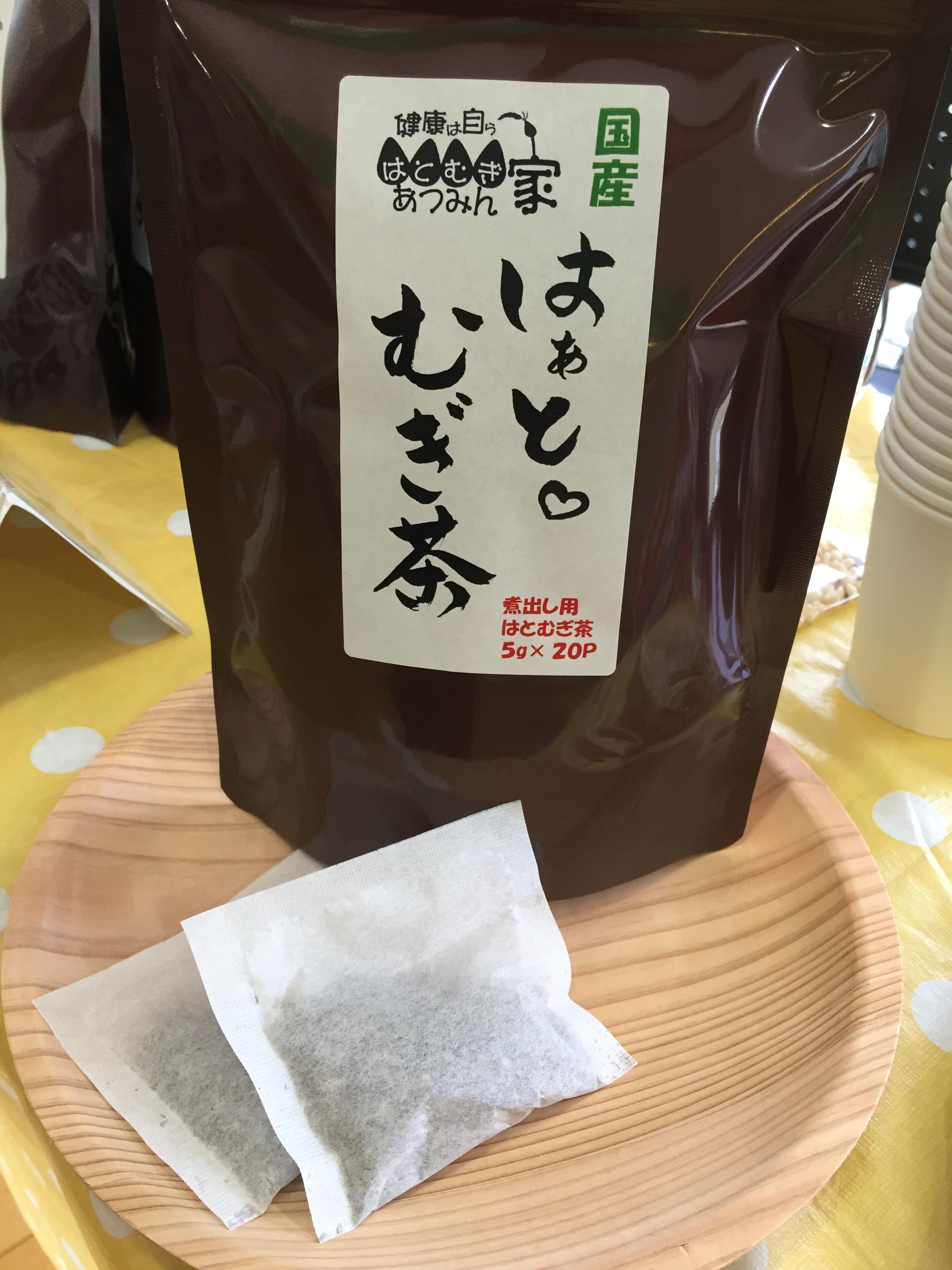 はとむぎ茶④