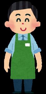 job_supermarket_tenchou