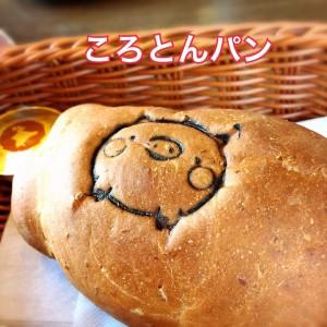ころとんパン