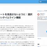 blog.twitter.com