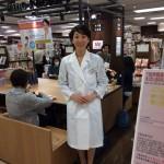 本当の無添加化粧品 ワイエスラボ 代表 菅原 由香子