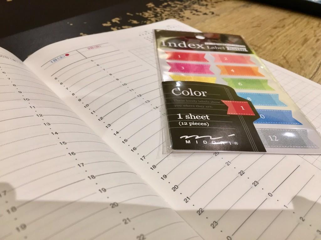 手帳にインデックスを付けるだけで時間節約、タイムマネジメント